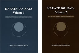 karate-Do Kata Volume 1 & Volume 2